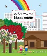 JAPÁN-MAGYAR KÉPES SZÓTÁR - Ekönyv - NAGY DIÁNA
