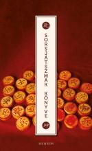 SORSKÉRDÉSEK KÖNYVE - Ekönyv - LING CSI KING