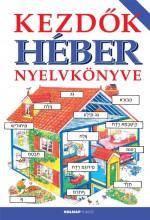 KEZDŐK HÉBER NYELVKÖNYVE (ÚJ) - Ekönyv - HOLNAP KIADÓ