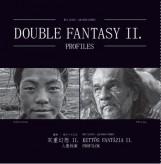 DOUBLE FANSTASY II. - PROFILES (KETTŐS FANTÁZIA II.-PROFILOK) - Ekönyv - XIANG, WEI - EM SOÓS GYÖRGY