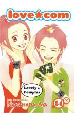 LOVE*COM - 14. KÖTET - Ekönyv - NAKAHARA AYA