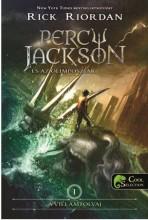 PERCY JACKSON ÉS AZ OLIMPOSZIAK I. - KÖTÖTT - Ekönyv - RIORDAN, RICK