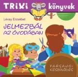 TRIXI KÖNYVEK - JELMEZBÁL AZ ÓVODÁBAN - Ekönyv - LÉVAY ERZSÉBET