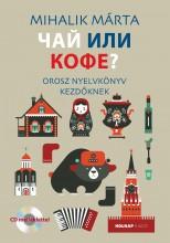 OROSZ NYELVKÖNYV KEZDŐKNEK (CSÁJ ILI KOFE?) - CD-VEL!! - Ekönyv - MIHALIK MÁRTA